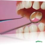 Когда болят зубы